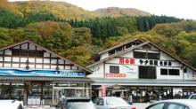 $地域価値創造コンサルタント 須田憲和-川の駅 ヤナ茶屋もがみ