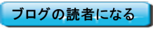 $地域価値創造コンサルタント 須田憲和