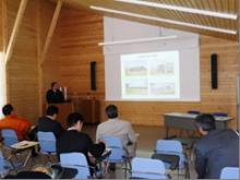 $地域価値創造コンサルタント 須田憲和-鹿追町研修センター