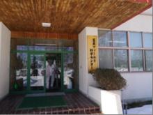 $地域価値創造コンサルタント 須田憲和-帯広畜産大学バイオマス