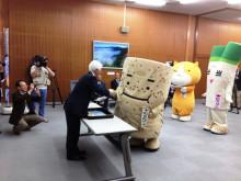 $地域価値創造コンサルタント 須田憲和-十和田ねばっち 特別住民票