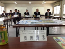$地域価値創造コンサルタント 須田憲和-復興・活性化委員会