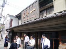 $地域価値創造コンサルタント 須田憲和-大沼酒造