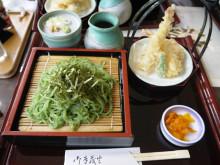 $地域価値創造コンサルタント 須田憲和-地元料理
