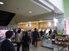 $地域価値創造コンサルタント 須田憲和-道の駅