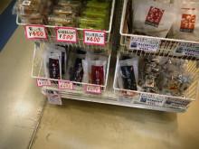 $地域価値創造コンサルタント 須田憲和-道の駅 陳列