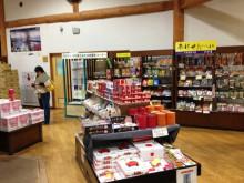 $地域価値創造コンサルタント 須田憲和-地域活性化 道の駅コンサルタント