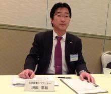 須田憲和 6次産業化プランナー相談コーナー