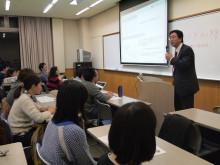 須田憲和 講演 慶應義塾大学 社会創生
