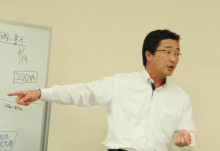 須田憲和 観光地再生 講師